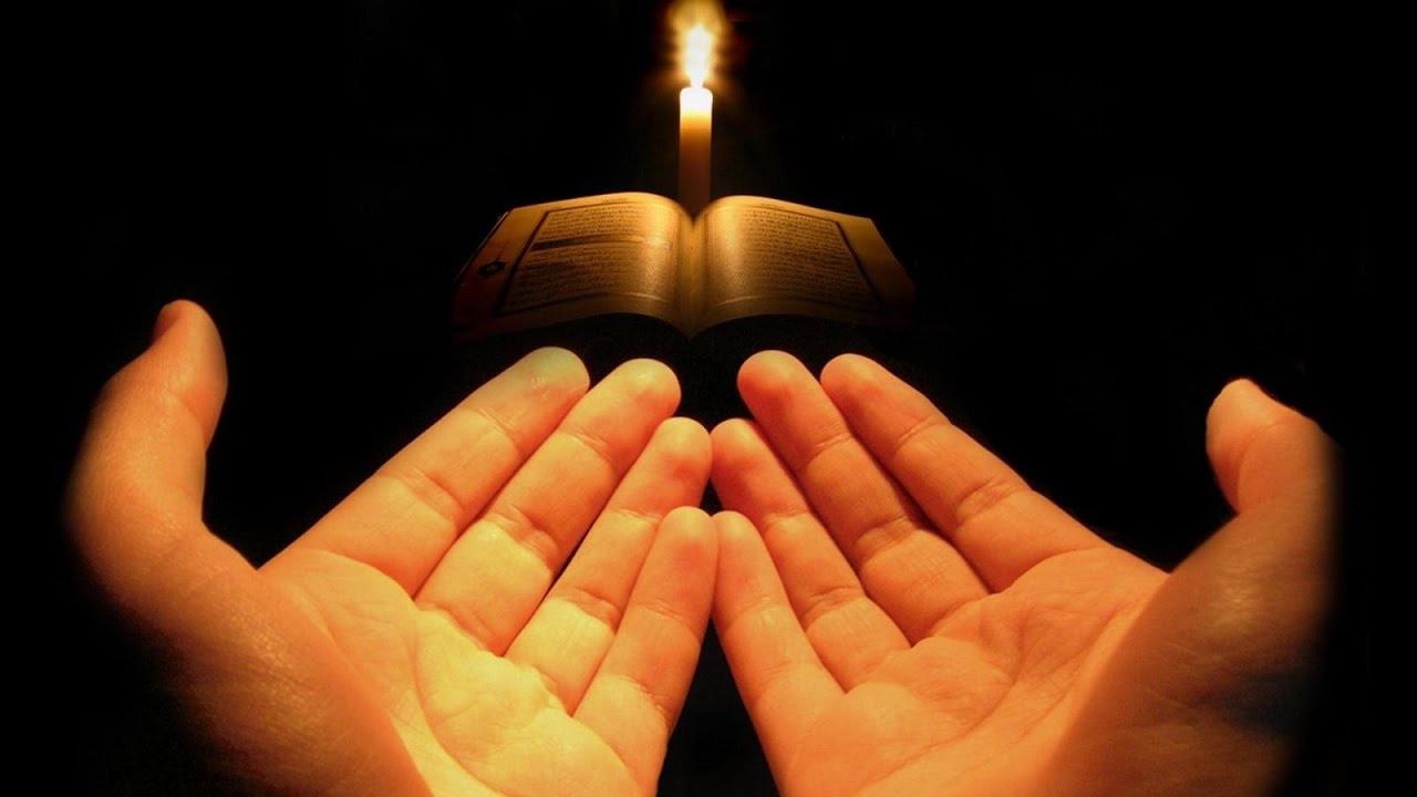 Kunut Duaları ve Faziletleri