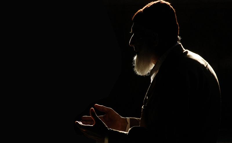 Vesveseye Karşı Okunacak Dua