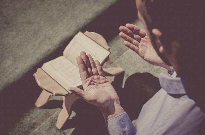 Eşlerin Birbirine Bağlanması ve Anlaşması İçin Dua – Tahrim Suresi