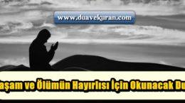 Yaşam ve Ölümün Hayırlısı İçin Okunacak Dua